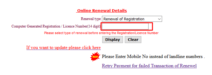 labour license online renewal kerala