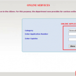 online-labour-registration-renewal-kerala