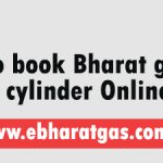 how-to-book-bharat-gas-lpg-cylinder-online-2