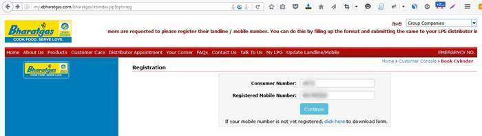 EBharat Gas Portal Registration
