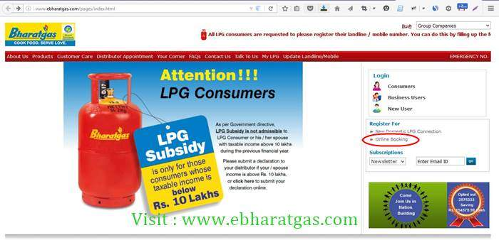 How to book Bharat gas LPG cylinder Online