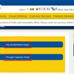pay-lic-premium-online-direct-through-customer-portal