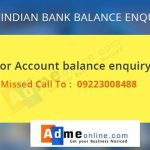 south-indian-bank-missed-call-banking-number