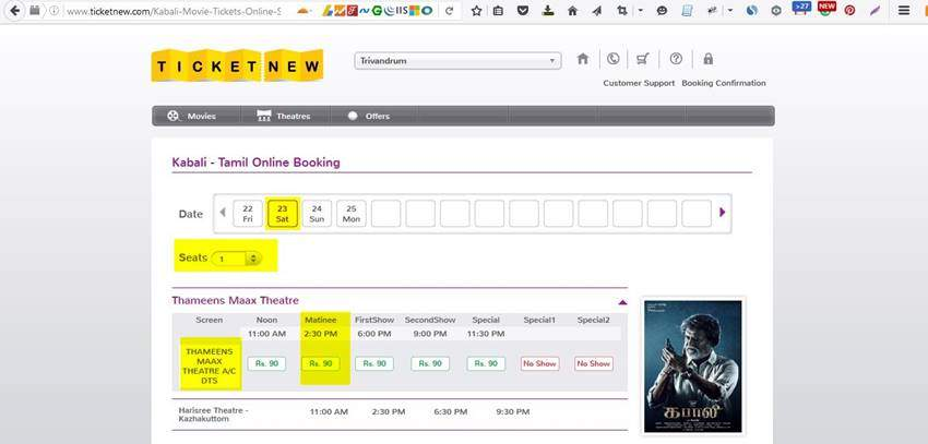 Select theatre and date-to-book-the-ticket-online