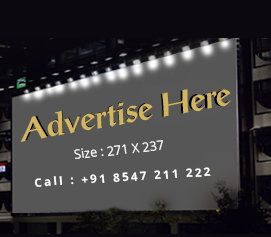 advertise-here