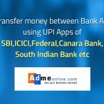How to use UPI (Unified Payment Interface) to transfer money between Bank Accounts in India