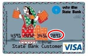 sbi mastercard debit card number