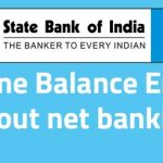 sbi-online-balance-enquiry-without-net-banking