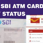 How to track SBI ATM Card delivery status | SBI ATM Card Speed Post Tracking