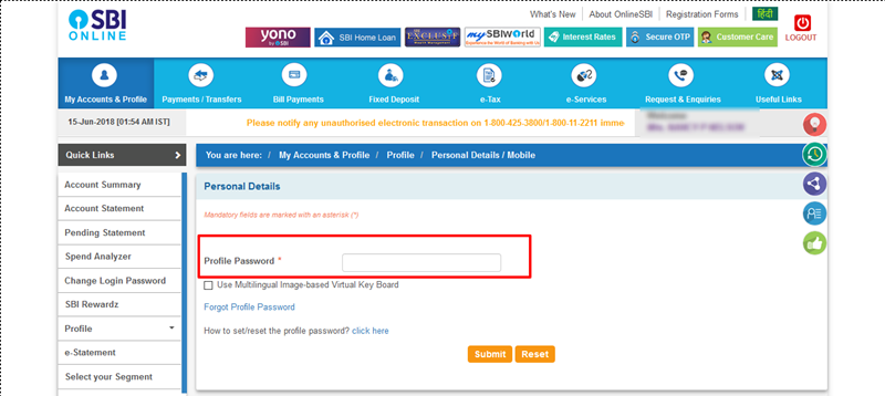 Enter SBI Profile password to update Email ID