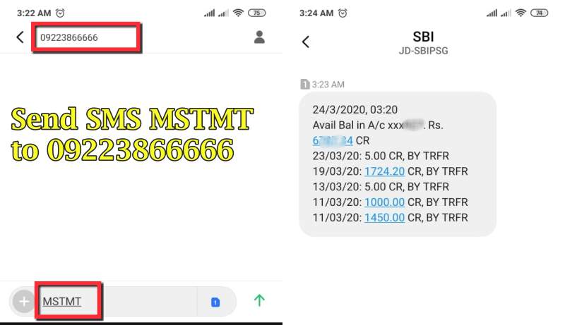 SBI Bank Statement - through SMS