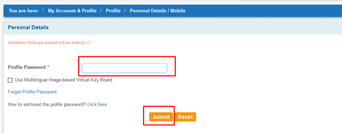 enter sbi profile password