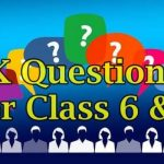 GK Questions for class 6 | Class 5 GK Questions | English GK Questions with answers