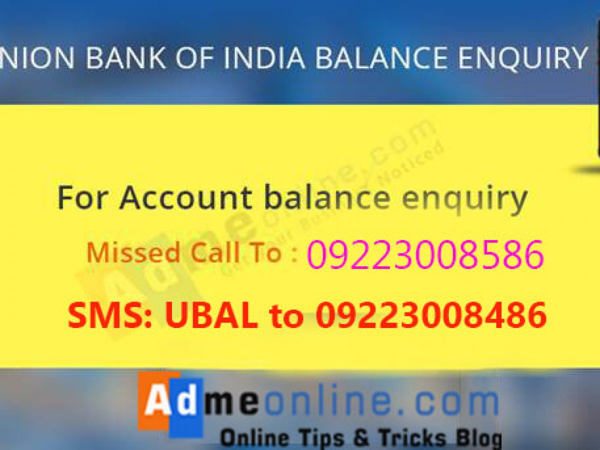 Union Bank of India Balance check number Missed Call | Balance Check