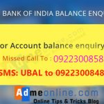 Union Bank of India Balance check number Missed Call | Union Bank Balance Check
