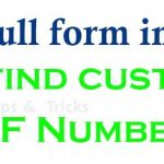 CIF meaning in Banking | CIF Full form in Bank | CIF ka full form | CIF ID