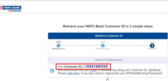 how to get customer id for hdfc bank