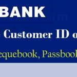How to get Customer id of HDFC bank | Forgot customer id HDFC bank