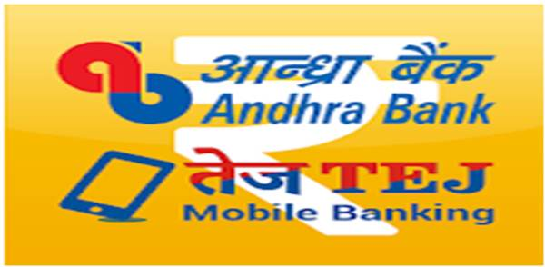 AB TEJ andhra bank mobile app balance checking