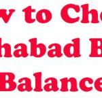 Allahabad Bank Balance Enquiry | Balance Check Online | Missed Call Number