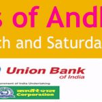 Timings of Andhra Bank | Lunch and Saturday Timings | Working Hours