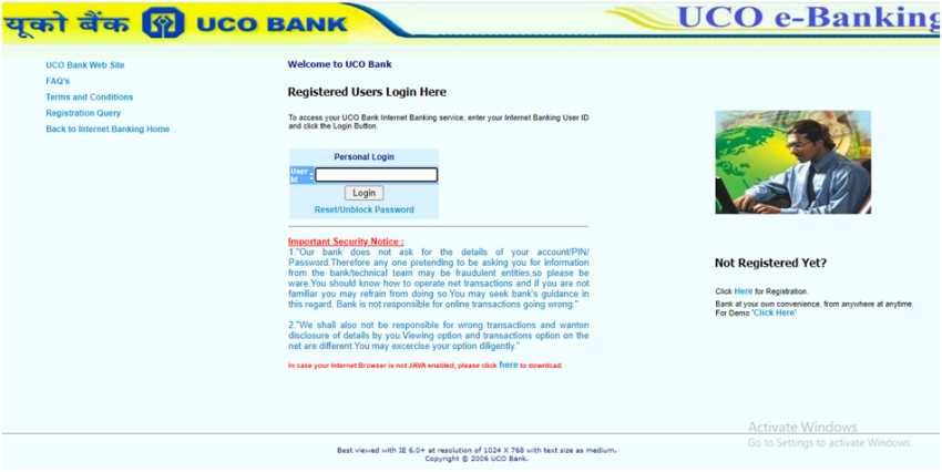 how to check uco bank account balance
