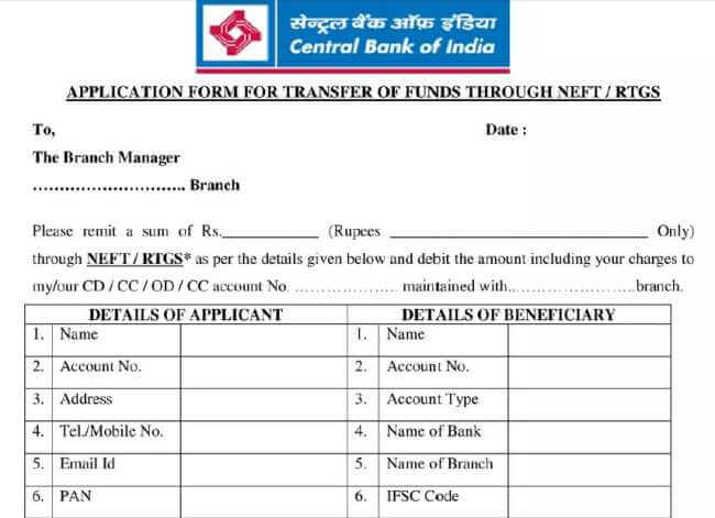 how to fill rtgs neft form of central bank of india