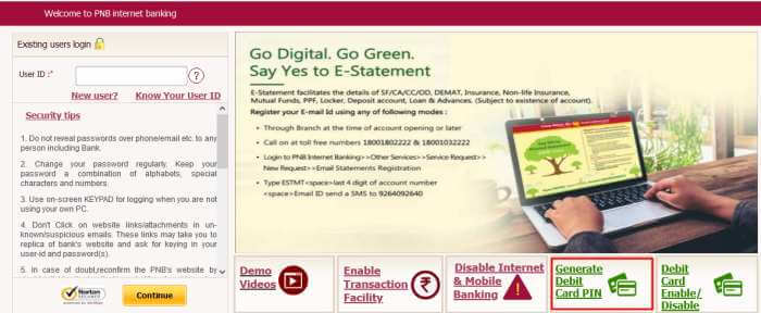 how to generate atm pin pnb online